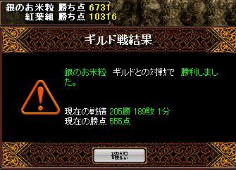 20080207142947.jpg