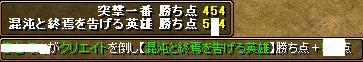 20080207143012.jpg