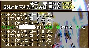 20080207143038.jpg