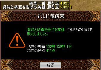 20080207143047.jpg