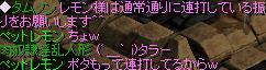 20080209115838.jpg