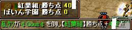 20080212134036.jpg
