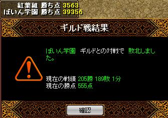 20080212134055.jpg