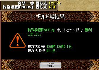 20080212134108.jpg