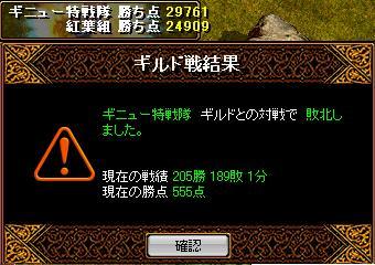 20080212134123.jpg