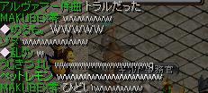 20080212134229.jpg