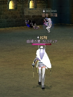 いぢめの図^^;