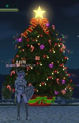 メリークリスマス^^