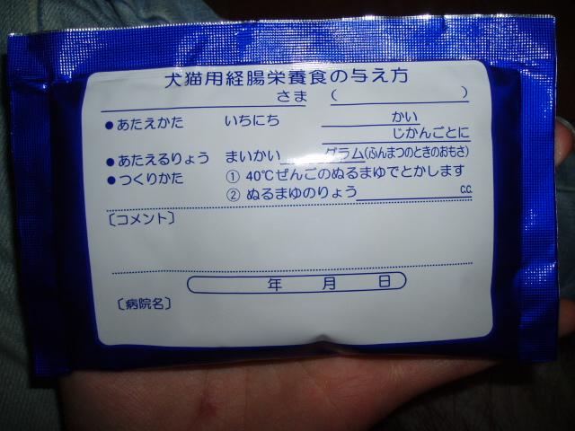 20070915204318.jpg