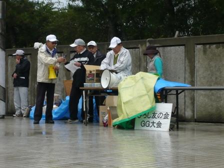 ひろし会2
