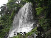 11乙女の滝-2-20