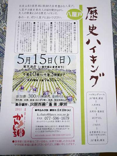 rekishi_h1.jpg