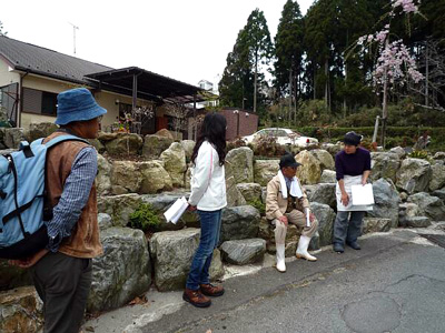 rekishi_h6.jpg