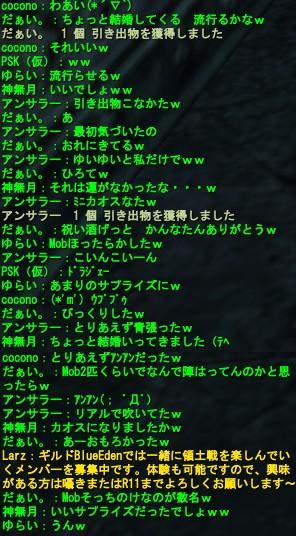 20071009130819.jpg