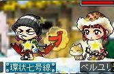 めいぽ610