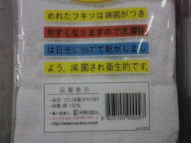 P071118002.jpg