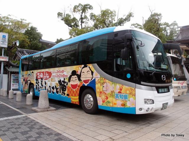 高知からのバス