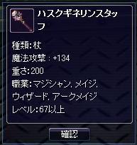 11.1403.jpg