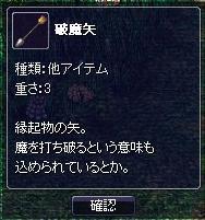 12-2602.jpg