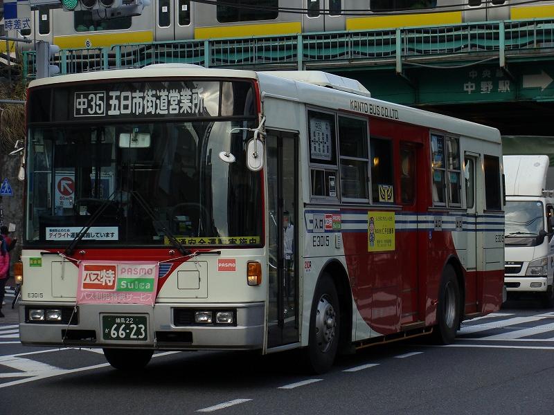 DSC00796.jpg