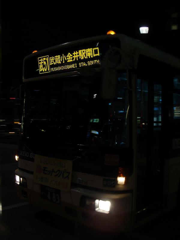 DSC03176.jpg