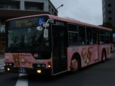 DSC05852.jpg