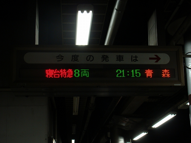 DSC05912.jpg