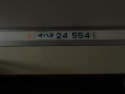 DSC05969.jpg