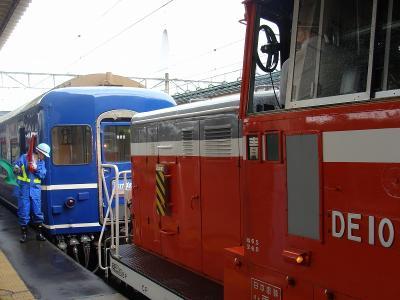 DSC06009.jpg