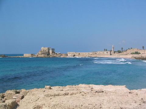 Caesaria.jpg