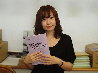 石川綾乃_edited-2