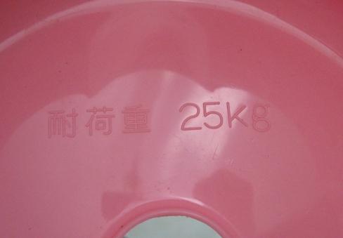 25kgって!?