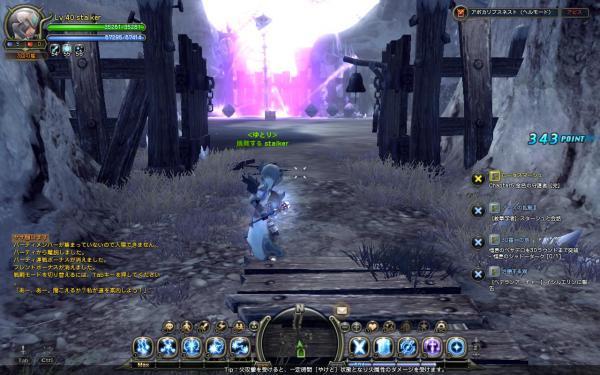 DN 2011-02-28 13-28-48 Mon