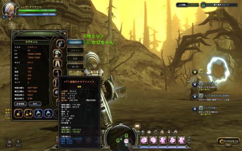 DN 2011-05-11 00-23-33 Wed