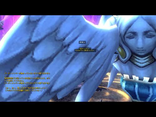 DN 2011-04-11 01-56-55 Mon