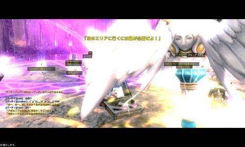 DN 2011-04-28 19-32-44 Thu