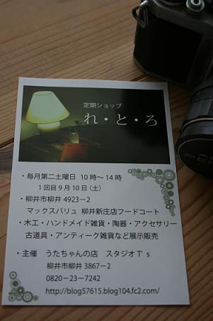 IMG_821-0148.jpg