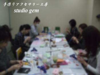 ロザフィ飯田橋教室