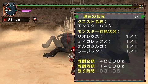 screen4_20081018142515.jpg