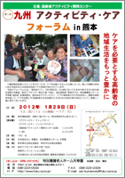 image_120129_2.jpg