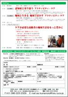 image_120129_3.jpg