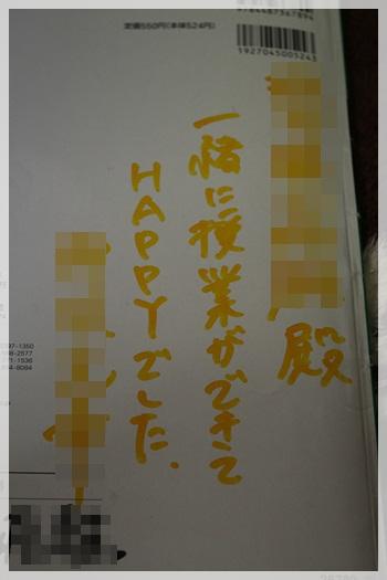 IMG_6087_20120212094502.jpg