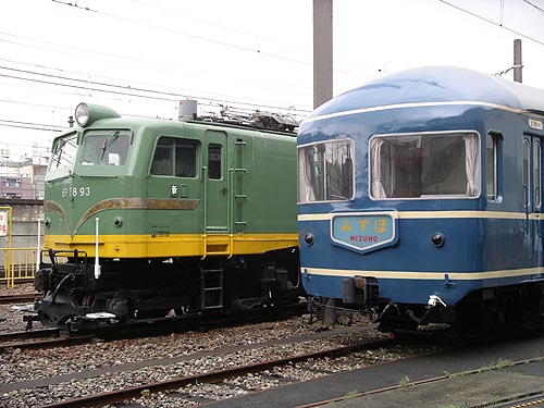ef58and20kei.jpg