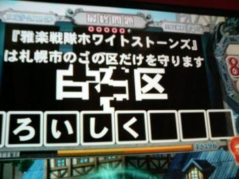 AE_00017.jpg