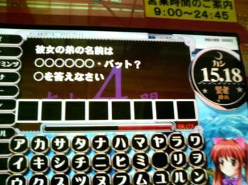 AT_0037.jpg