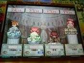 ice1_C.jpg