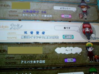 kashimada_C.jpg