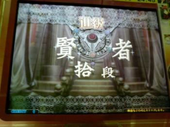 ken10dan.jpg