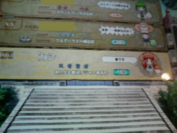 makuhari_C.jpg
