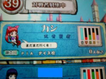 shiken_C.jpg